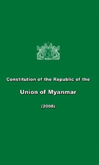 Constitution of the Republic of the Union of Myanmar (2008)