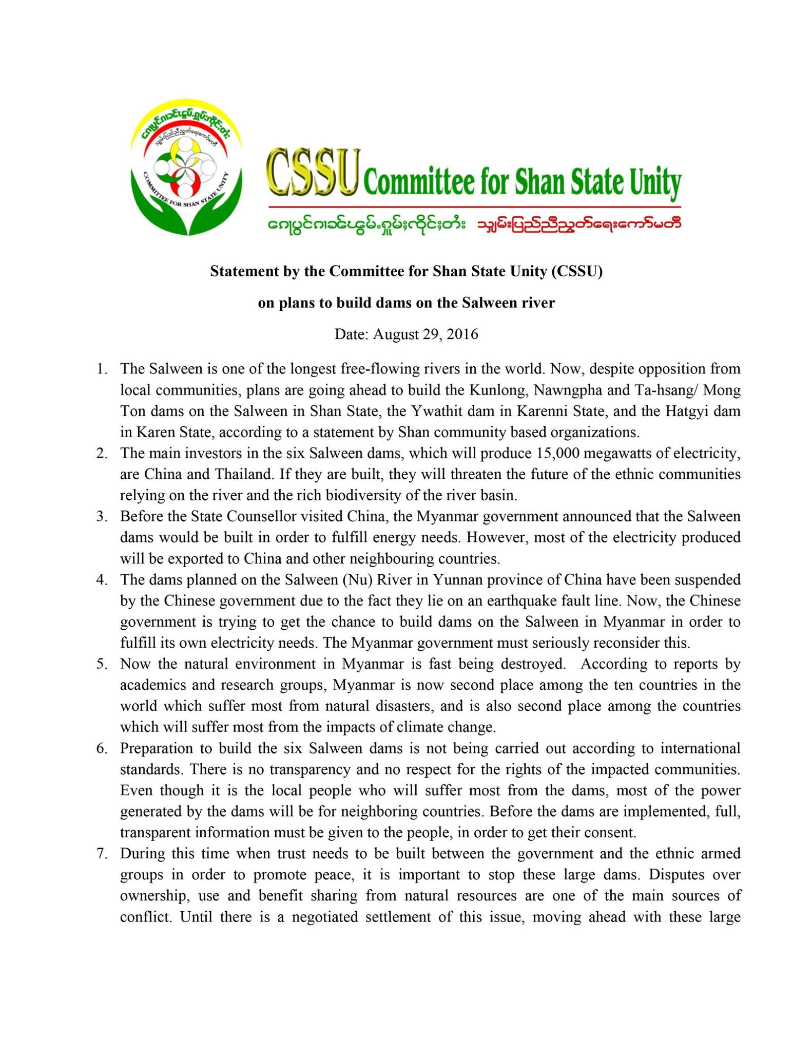 Statement by the Committee for Shan State Unity